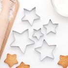 Набор форм для вырезания печенья Доляна «Звёздочки», 5 шт, 9×9×2 см - фото 308034357