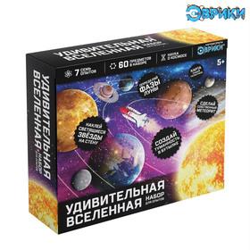 "EUREKA Set for the experiments ""the Amazing universe"""