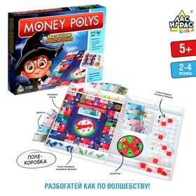 Настольная экономическая игра Монополия «Магические приключения»