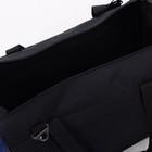 Сумка дорожная, 3 отдела на молниях, наружный карман, длинный ремень, цвет синий/чёрный - фото 639604