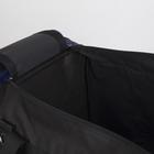 Сумка дорожная, 3 отдела на молниях, наружный карман, длинный ремень, цвет синий/чёрный - фото 639605