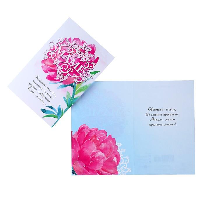 Открытки в цветы текст для мамы