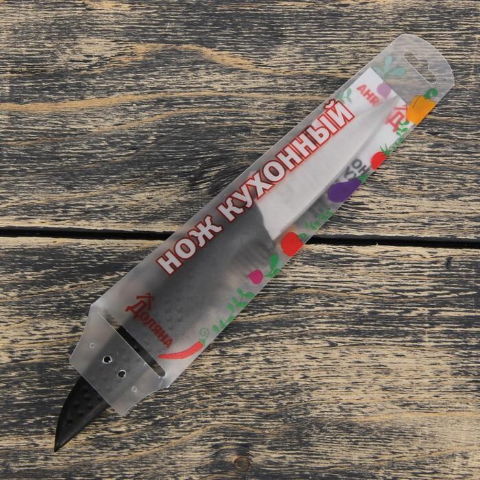 "Нож ""Точки"" лезвие 7,5 см"