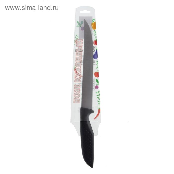 """Нож кухонный """"Точки"""", лезвие 20,5 см"""