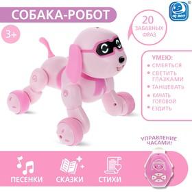 Робот-игрушка радиоуправляемый Собака Charlie, световые и звуковые эффекты, русская озвучка