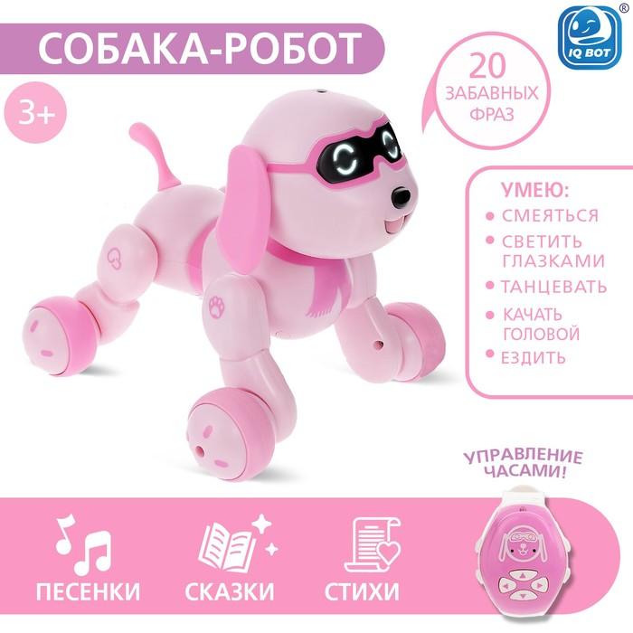 Робот-собака, радиоуправляемый Charlie, световые и звуковые эффекты, русская озвучка