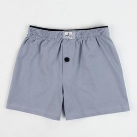 Трусы-боксеры для мальчика, цвет серый, рост 122-128 см