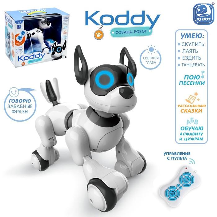 Робот-собака, радиоуправляемый «Koddy», световые и звуковые эффекты, русская озвучка