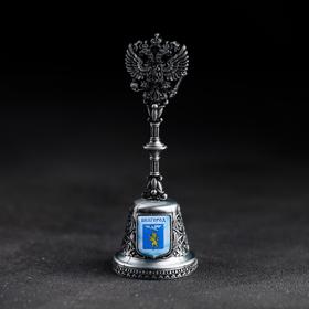 Колокольчик в форме герба «Белгород. Смоленский собор»