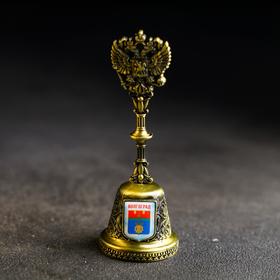 Колокольчик в форме герба «Волгоград. Родина-мать»
