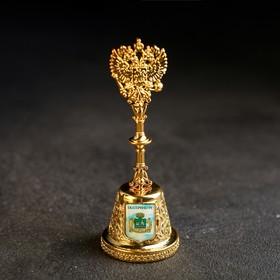 Колокольчик в форме герба «Екатеринбург. Администрация»