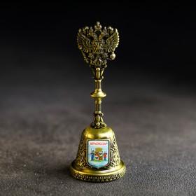 Колокольчик в форме герба «Краснодар. Царские ворота»