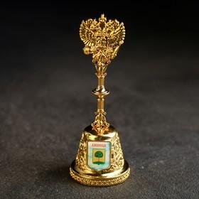 Колокольчик в форме герба «Липецк. Христорождественский собор»