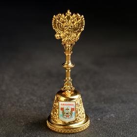 Колокольчик в форме герба «Смоленск. Крепость»