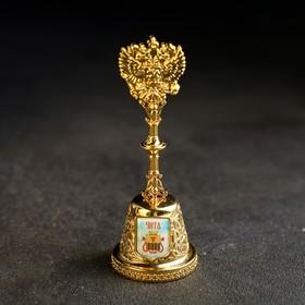 Колокольчик в форме герба «Чита. Часовня Александра Невского»