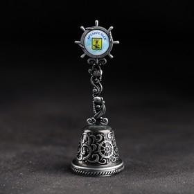 Колокольчик в форме штурвала «Архангeльск. Памятник Петру I»