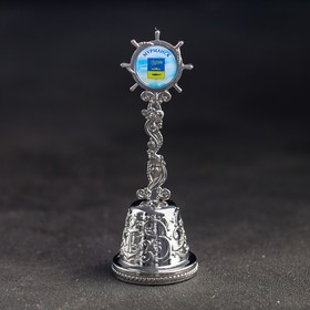 Колокольчик в форме штурвала «Мурманск. Мемориал морякам, погибшим в мирное время»