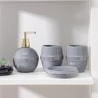 Набор аксессуаров для ванной комнаты «Бесконечность», 4 предмета (дозатор 400 мл, мыльница, 2 стакана), цвет серый
