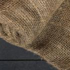 Лён натуральный, 1.1 × 5 м, плотность 215 г/м², плетение 34/32