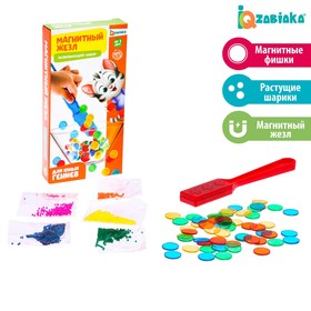Набор «Магнитный жезл» с игрушкой, по методике Монтессори