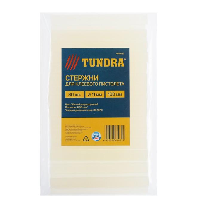 Стержни клеевые TUNDRA, 11 х 100 мм, 30 шт.