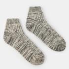 Socks women's wool cropped Collorista, size 23, color dark gray