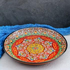 Ляган Риштанская Керамика 32см Самарканд, цвет в ассортименте