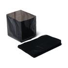 Пакет для рассады, 0.3 л, 10 ? 15 см, с перфорацией, толщина 50 мкм, фасовка 100 шт, чёрный