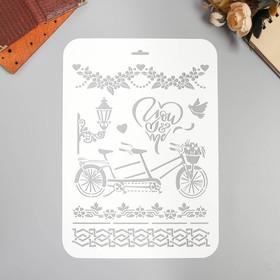 "Трафарет пластик ""Велосипед""22х31 см"