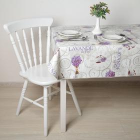 Скатерть на нетканой основе многоразовая с бейкой «Лаванда», 135×110 см, цвет серый