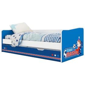 Кровать детская выдвижная Polini kids Fun 4200, «Маша и Медведь», цвет синий