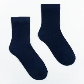 Носки детские, цвет синий, размер 22