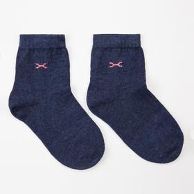 Носки детские, цвет джинс, размер 20