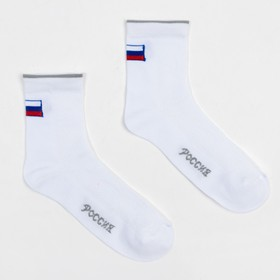 Носки детские, цвет белый, размер 22