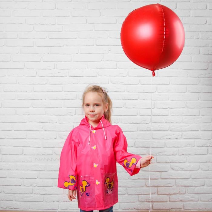 """Дождевик детский на кнопках с капюшоном """"Уточка"""" р-р XL - фото 105568407"""