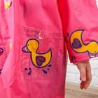 Дождевик детский на кнопках с капюшоном «Уточка» р-р XL - фото 105568409