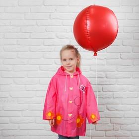 Дождевик детский на кнопках с капюшоном «Бабочка и цветы» р-р L