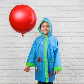 Rain cover baby buttons hooded Sea world R-R XL