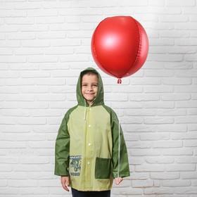 """Дождевик детский на кнопках с капюшоном """"Защитный цвет"""" р-р M"""
