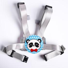 Рюкзак вожжи детские «Панда»