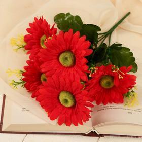 "Bouquet ""Chrysanthemum"" is 26 cm, mix"