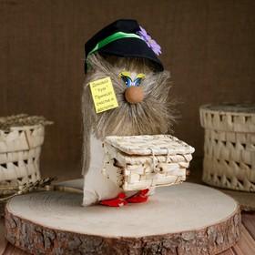 Оберег «Домовой»  в кепке со шкатулкой, 20-21 см