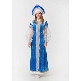 """Карнавальный костюм """"Снегурочка"""", платье, кокошник, р.50, рост 170 см"""