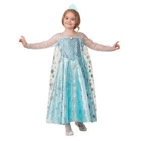 """Карнавальный костюм """"Эльза сатин"""", платье, корона, р.32, рост 128 см"""