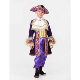 Карнавальный костюм «Маркиз», бархат, пиджак, бриджи, треуголка, р. 32, рост 128 см