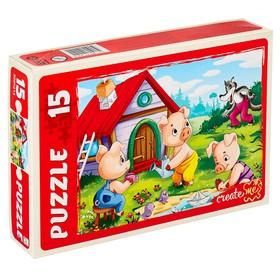 Maxi Puzzle 15 email