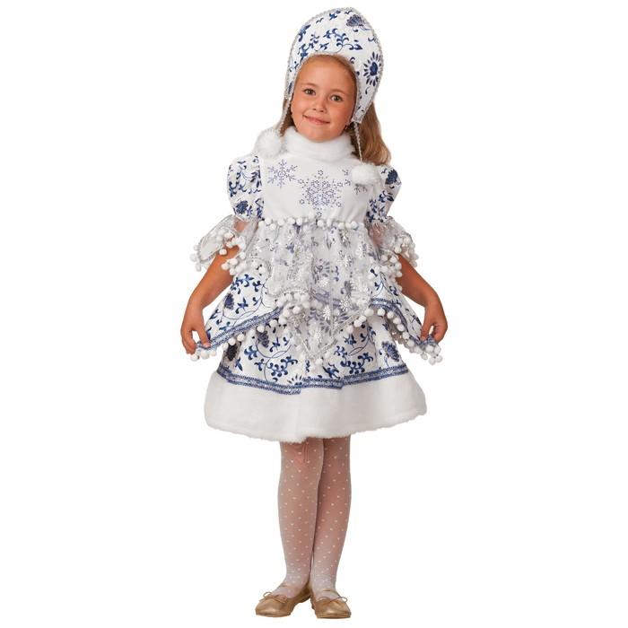 """Карнавальный костюм """"Снегурочка Внучка"""", блузка, юбка, головной убор, р32, р122 см 1946-122"""