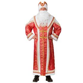 Карнавальный костюм «Дед Мороз Боярский», шуба, шапка, парик, борода, мешок, р. 54-56