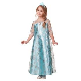 Карнавальный костюм «Эльза», сатин 2, платье, корона, р. 28, рост 110 см