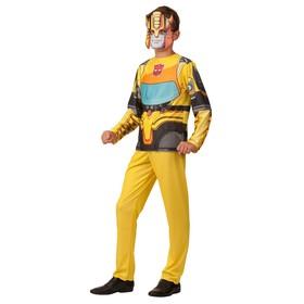 Карнавальный костюм «Бамблби», сорочка, брюки, маска, р. 32, рост 122 см